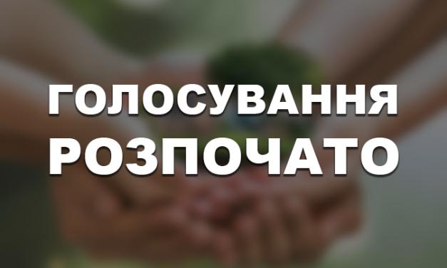 Бурштинці та мешканці Галицького району!