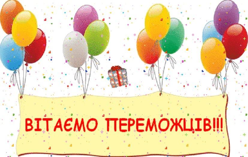 """Вітаємо 14 переможців Конкурсу міні-грантів """"Громада своїми руками"""" у місті Бурштин"""