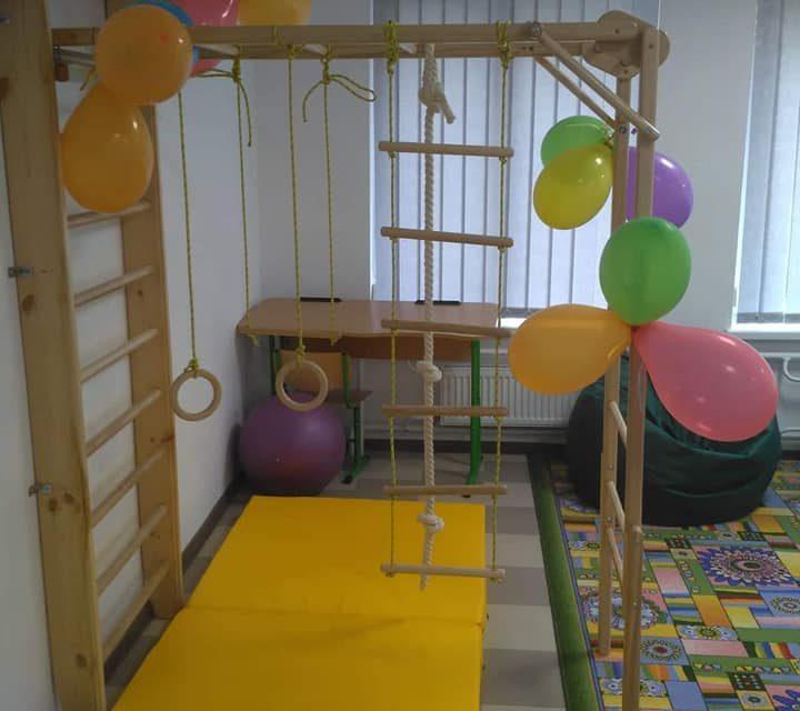 Прекрасне свято Осені у центрі реабілітації дітей з особливими потребами Довір'я!