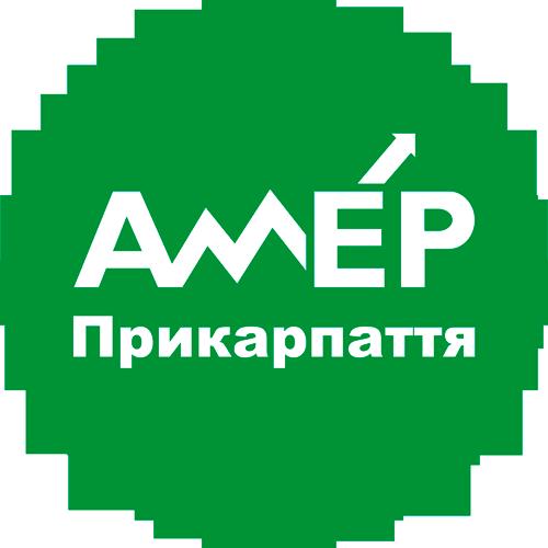 АМЕР Прикарпаття