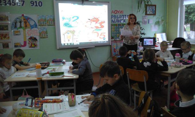 Реформа середнього шкільництва в дії!