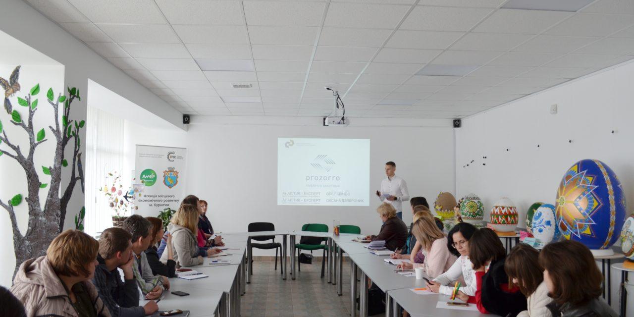 Семінар по системі публічних закупівель ProZorro