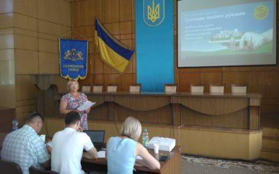 1 липня відбувся відкритий захист міні-проектів Конкурсу «Громада своїми руками» по Галицькому району.