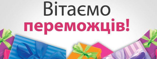 """Переможці конкурсу міні-грантів """"Громада своїми руками – 2019"""" м. Бурштин"""